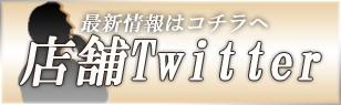ピンキーハーフ☆マネージャーブログ☆