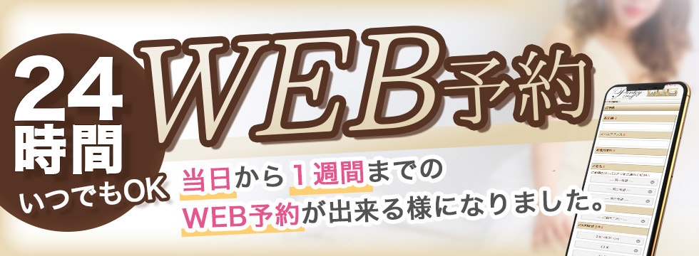 西日本に新店舗オープン予定!